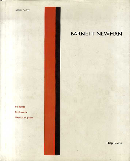 バーネット・ニューマン Barnett Newman: Paintings, Sculptures, Works on Paper/Armin Zweite/Barnett Newman/Jane Bobko