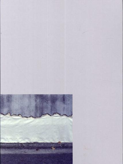 インターテクスチュアリティ 視ることの織物 長野五郎 1971-2011 Goro Nagano/長野五郎