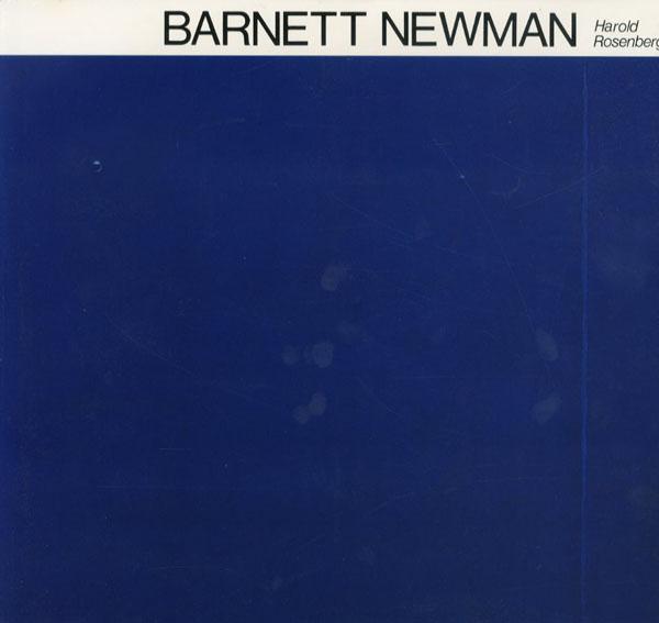 バーネット・ニューマン Barnett Newman/Harold Rosenberg