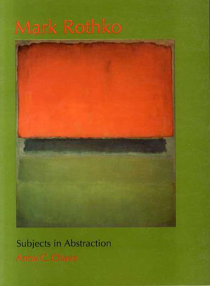 マーク・ロスコ Mark Rothko: Subjects in Abstraction/Anna C. Chave