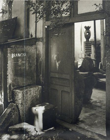 コンスタンティン・ブランクーシ Constantin Brancusi 1876-1957/Friedrich Teja Bach/ Margit Rowell/ Ann Temkin