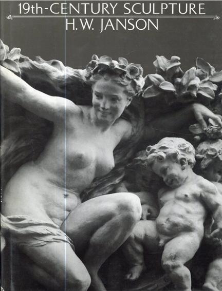19Th-Century Sculpture/H. W. Janson