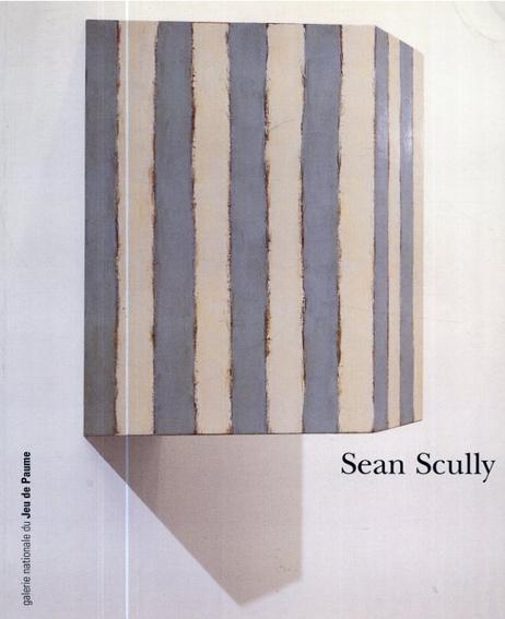 ショーン・スカリー Sean Scully/ショーン・スカリー