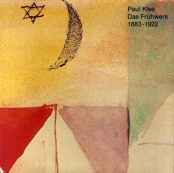 パウル・クレー Paul Klee :Das Fruhwerk 1883- 1922 /パウル・クレー