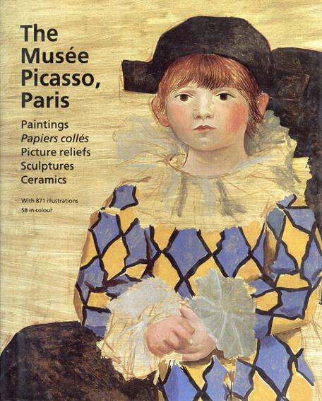 パブロ・ピカソ The Musee Picasso, Paris/Marie-Laure Bernadac