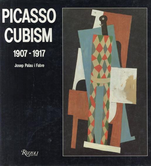 パブロ・ピカソ Picasso Cubism 1907-1917/Palau Fabre I