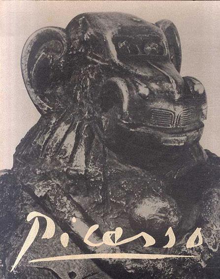 Sculpture of Picasso/Robert Rosenblum