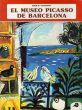 パブロ・ピカソ Museo Picasso de Barcelona/Rosa M. Subirandのサムネール