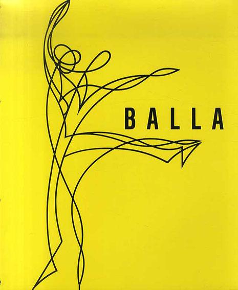 ジャコモ・バッラ展 BALLA /ジャコモ・バッラ