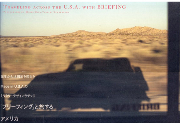 TRAVELING ACROSS THE U.S.A. WITH BRIEFING/山口淳/ヒデオ・オイダ/俵山忠