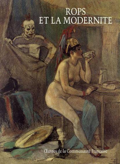 フェリシアン・ロップス Rops et la Modernite/