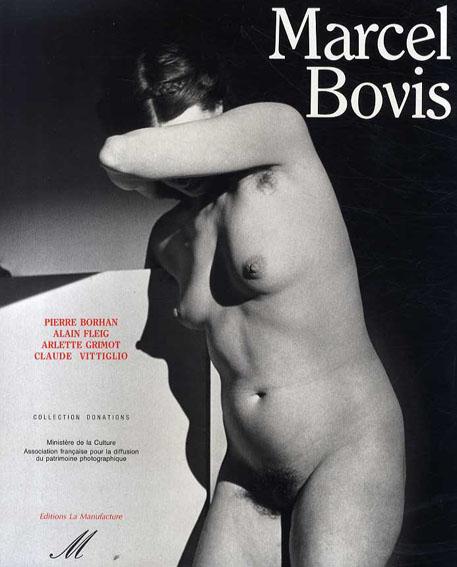 マルセル・ボヴィ写真集 Marcel Bovis/Pierre Borhan