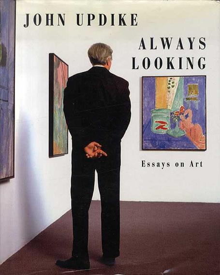 Always Looking: Essays on Art/ジョン・アップダイク Christopher Carduff編