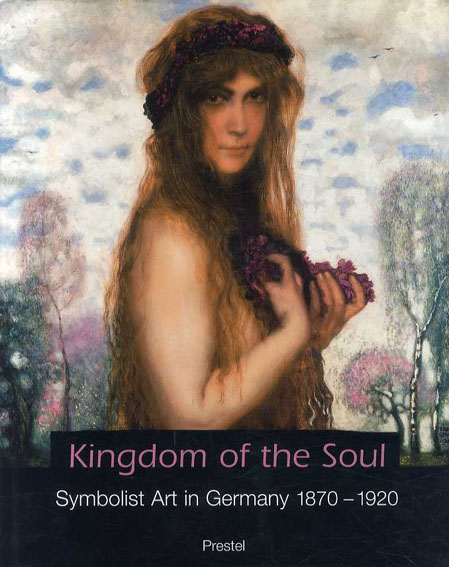 Kingdom of the Soul: Symbolist Art in Germany 1870-1920/Ingrid Ehrhardt/Simon Reynolds編