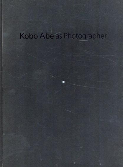 安部公房写真展 Kobo Abe as Photographer/ウイルデンスタイン東京編