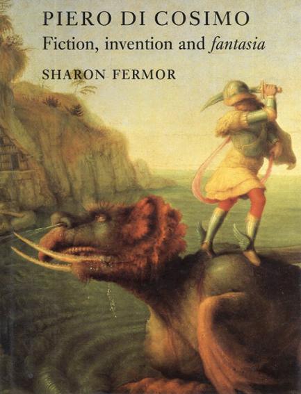 ピエロ・ディ・コジモ Piero Di Cosimo: Fiction, Invention and Fantasia/Sharon Fermor