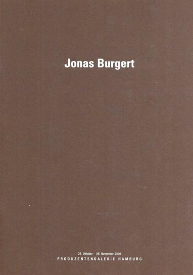 ジョナス・バーガー Jonas Burgert/