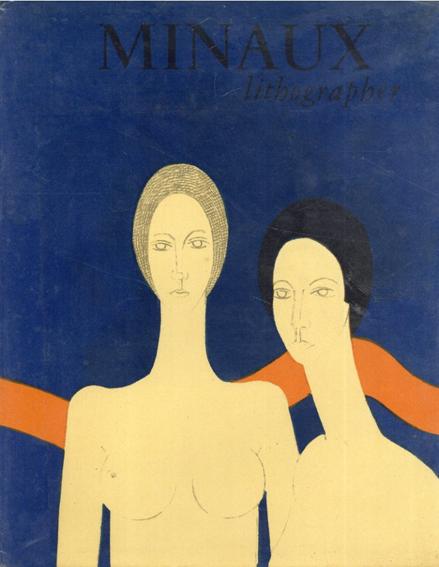 ミノー・リトグラフ Minaux Lithographer 1948−1973/Charles Sorlier