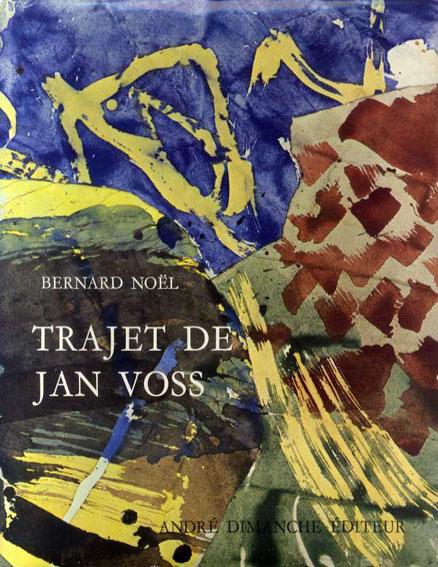 ヤン・フォス Trajet de Jan Voss/Bernard Noel