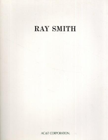 レイ・スミス: Ray Smith/