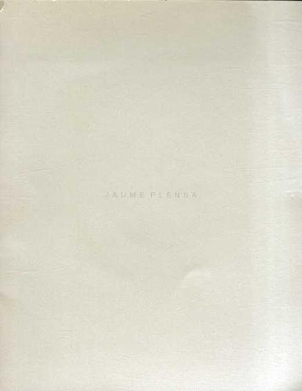 ジャウメ・プレンサ展 Jaume Plensa 1999/ジャウメ・プレンサ