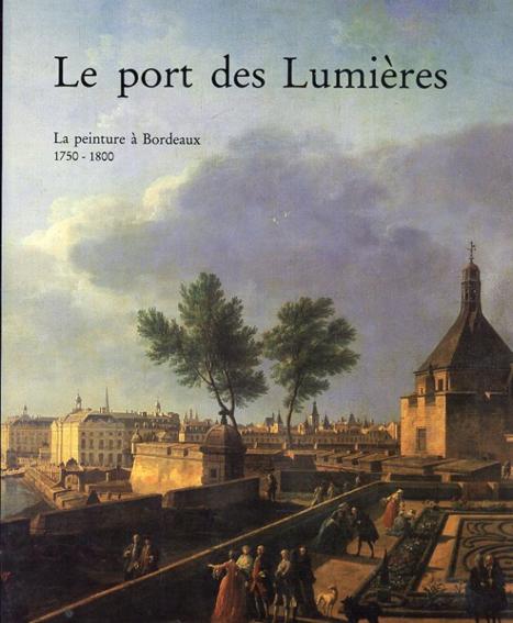 Le Port des Lumieres 全3冊揃/