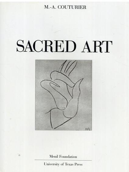Sacred Art/M. A. Couturier Granger Ryan訳