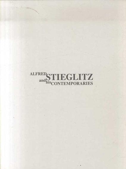 アルフレッド・スティーグリッツとその仲間たち/ アルフレッド・スティーグリッツと野島康三 2冊組/