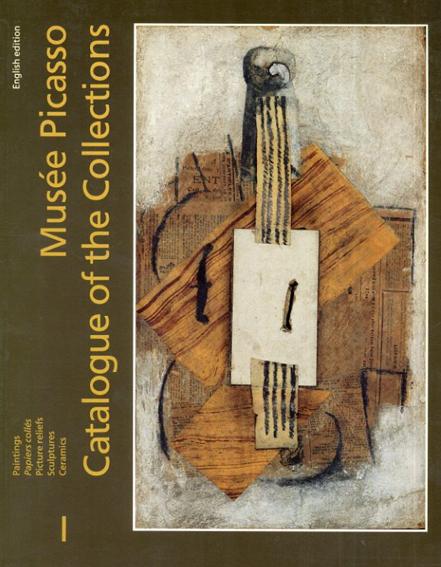 パブロ・ピカソ Musee Picasso Catalogue of the Collections/