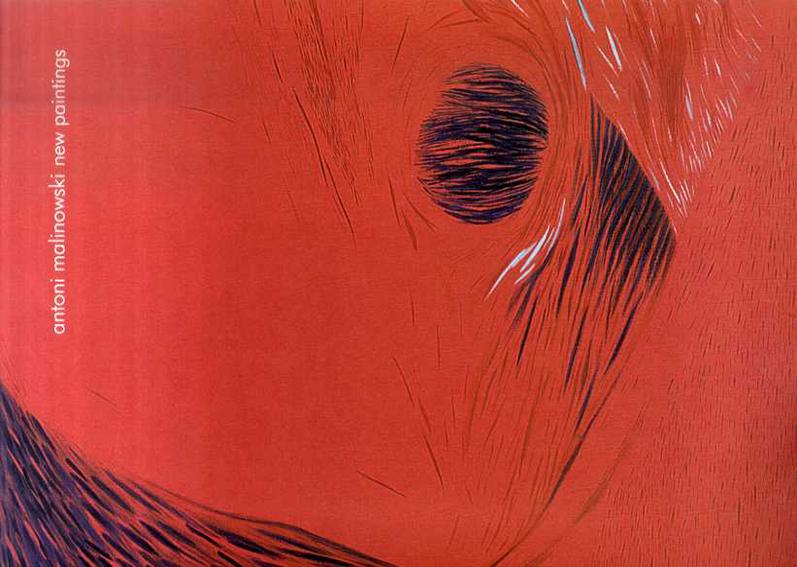 アントニ・マリノフスキ Antoni Malinowski: New Paintings/アントニ・マリノフスキ