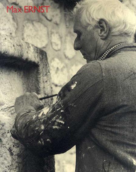 マックス・エルンスト彫刻展 Max Ernst: Scre Exhibition /マックス・エルンスト
