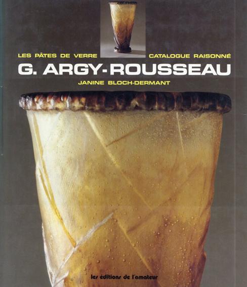 アルジー・ルソー カタログレゾネ G.Argy-Rousseau/Janine Bloch-Dermant