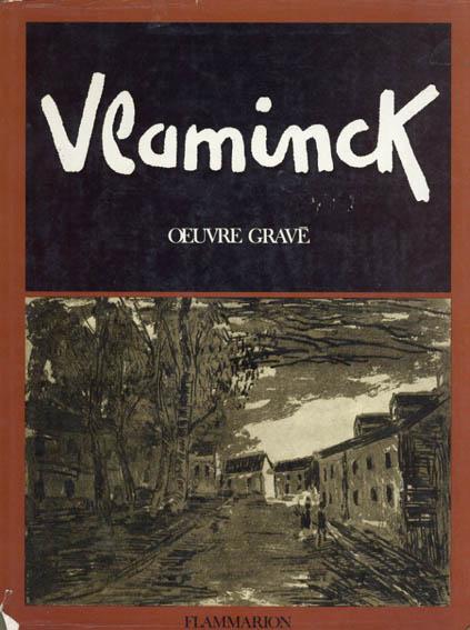 ヴラマンク Maurice de Vlaminck/モーリス・ド・ヴラマンク