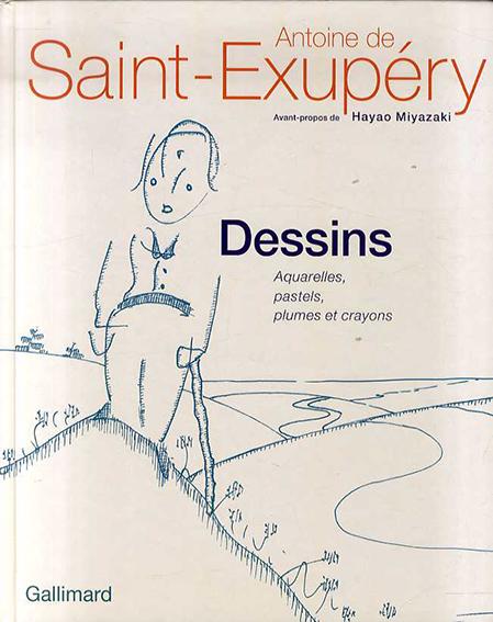 サン=テグジュペリ デッサン集成 Antoine De Saint Exupery: Dessins, aquarelles, pastels, plumes et crayons/Antoine De Saint Exupery
