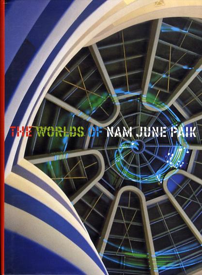ナム・ジュン・パイク The Worlds of Nam June Paik/Nam June Paik John G. Hanhardt Solomon R. Guggenheim Museum