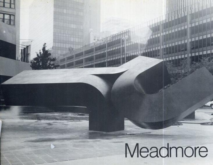 クレメント・ミードモア展: Clement Meadmore/