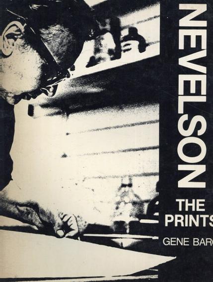 ルイーズ・ネヴェルソン: Nevelson The Prints/Gene Baro