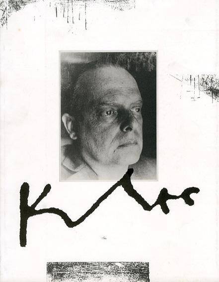 パウル・クレー展 Paul Klee: Works 1903-40/