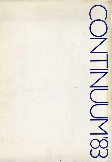 Continuum'83 オーストラリア現代美術展 '83 /