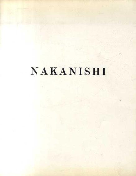 中西夏之 G/全面性直進・五月 Nakanishi/