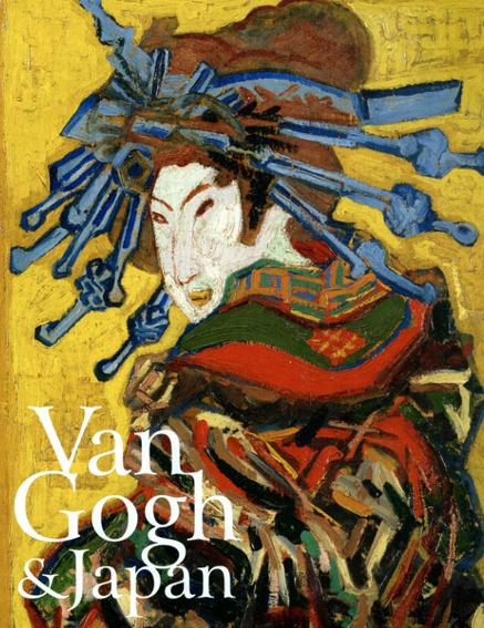 ゴッホ展 巡りゆく日本の夢 Van Gogh & Japan/