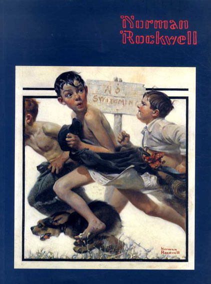ノーマン・ロックウェル展 1997-98/ノーマン・ロックウェル