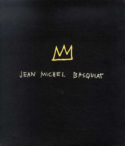 バスキア展 Jean Michel Basquiat/三越美術館他
