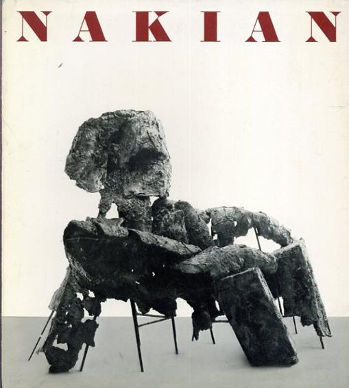 ルーベン・ナキアン Reuben Nakian: The Museum Of Modern Art, New York/Frank O'hara