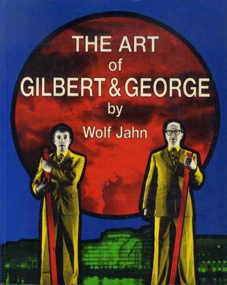 ギルバート&ジョージ The Art of Gilbert and George or an Aesthetic of Existence/Wolf Jahn