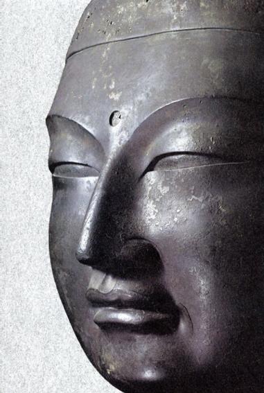 興福寺創建1300年記念 国宝興福寺仏頭展/