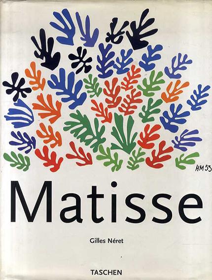 アンリ・マティス Henri Matisse/Gilles Neret