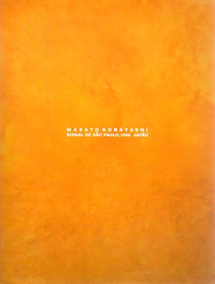 小林正人 Masato Kobayashi: Bienal De Sao Paulo,1996 Japao/
