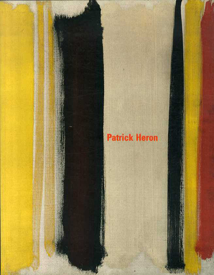 パトリック・ヘロン Patrick Heron/Patrick Heron/David Sylvester/Martin Gayford/A. S. Byatt