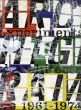 アーキグラムの実験建築 1961-197 Archigram/水戸芸術館現代美術センター編のサムネール